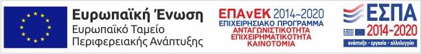 e-banner espa EΤΠΑ 460X60