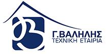 Βαληλής Γιώργος & ΣΙΑ Ε.Ε For Amea logo