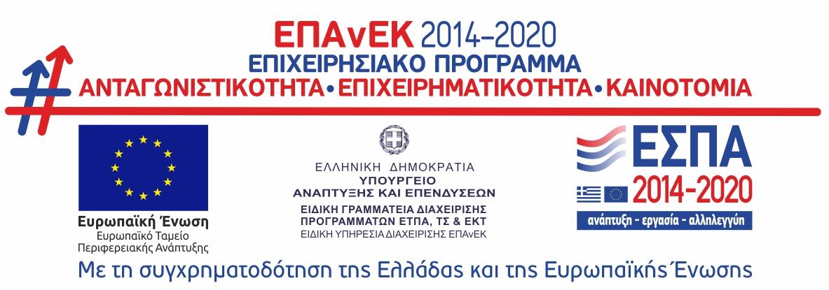 banner all ETPA